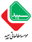 sepidco-Logo-Sepid